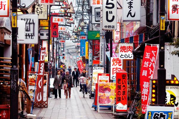 东京中野区。